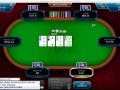 Full Tilt Poker Screenshot Table